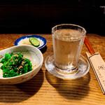 132741908 - 菜の花からし醤油(1杯目)