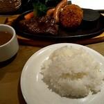 GOD TENDER - 米&スープ