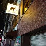 Curry House MUMBAI -