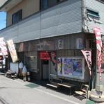 井上食堂 - 2012年6月