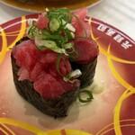元禄寿司 - たたきまぐろ軍艦125円