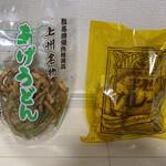 太田強戸PA ショッピングコーナー - 料理写真:あげうどん、半熟カレーせん