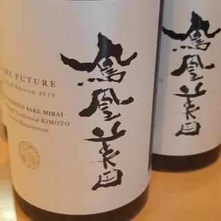 日本酒~常時40~50種程度ご用意しております~