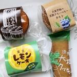 パティスリー カミタニ - 焼菓子4点