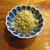 魚虎 - 料理写真:白菜つけもの 380円