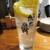 魚虎 - ドリンク写真:生レモンチューハイ 650円