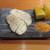 魚虎 - 料理写真:タイラギ貝柱あぶり 980円