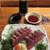 魚虎 - 料理写真:カツオのタタキ 800円