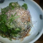 酔磨銭(すいません) - 海水晶(海藻クリスタル)酢物です