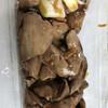 松坂屋 - 料理写真:このモツほんと美味しい