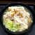 名代 富士そば - 〔期間限定〕肉骨茶そば(¥590)。胡椒を効かせた豚骨スープに、フライドガーリックでパンチを強めた一品
