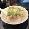 鐵 - 料理写真:醤油らーめん(背脂ガッツリ)