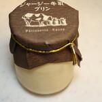 シュクル - 料理写真:プリン