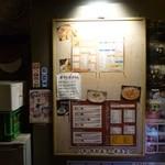 """しゃかりき432"""" - 2012.06"""