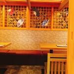 多吉酒場 -