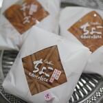 ミヤトヨ - 手焼きもみじ饅頭