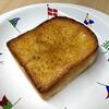 ROUTE271 - 料理写真:ハチミツパン