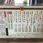 Shokudounikuzaemon -