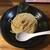 つけ麺 雀 - 辛つけ麺(900円)の麺(並盛)