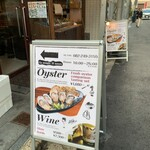 Oyster Bar MABUI - 外観