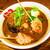スープカレー すあげ3 - パリパリ知床鶏と野菜カレー1200円(税込)のアップ【2020年7月】