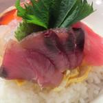 灯こ - 海鮮丼(綺麗な鰹たっぷり)