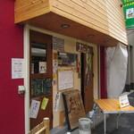 灯こ - 店先で日替わり弁当¥600販売中です。