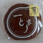 桃六 - どら焼「一と声・栗」220円