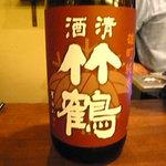 ユキガヤ食堂 - お奨めの竹鶴