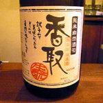 ユキガヤ食堂 - 純米香取