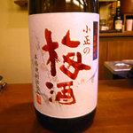 ユキガヤ食堂 - 小正の梅酒
