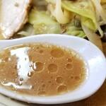 銀龍 - 味噌スープ!
