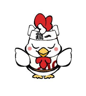 鶏一 - 調整中