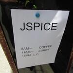 JSPICE - 外観写真:ロゴ・営業時間