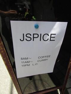 JSPICE - ロゴ・営業時間