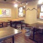 矢まと - 内観写真:テーブル席の部屋 24名様まで可能なお部屋です。