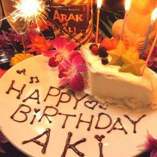 バースディコースならケーキ付き☆今年はバリ風で誕生日のお祝い♪