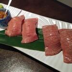 焼肉専科 肉の切り方 -
