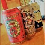ケニーアジア - クラフトビール:数量限定