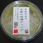 佐野みそ - 大場の味噌ディップ \55o