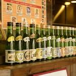 博多家庭料理 福゜ぷく家 - 日本酒レトロシリーズ