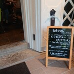 みそ・蔵カフェ - お店に到着 アプローチが長かった(笑)