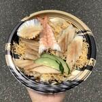 伊都の寿司 にし川 - 料理写真:穴子ちらし寿司 500円(税込)