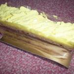 フランス菓子 プレジール - 料理写真:レモンオペラ