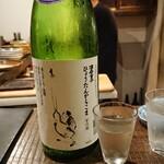 炭焼 芹生 - 冷酒は京都府丹後大宮のハクレイ酒呑童子ひょうたんからこま