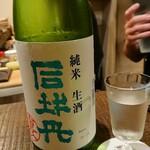 炭焼 芹生 - 冷酒は高知県の司牡丹純米生酒裏ラベル