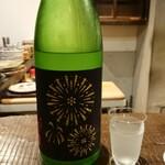 炭焼 芹生 - 冷酒は宮城県の黄金澤山廃純米うすにごり原酒玉響(たまゆら)