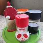 宮川製麺所 - 卓上調味料