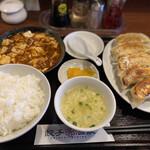 餃子酒家 - 肉餃子定食