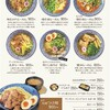 麺屋じぇにー - 料理写真:メニューの種類も増えました。